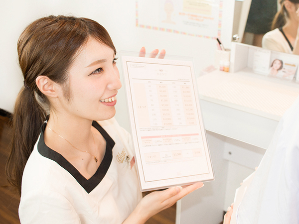 Eyelash Salon Blanc イオンモール徳島店の店舗画像2