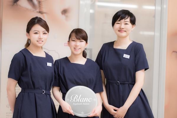 Eyelash Salon Blanc ノクティプラザ溝の口店の店舗画像0