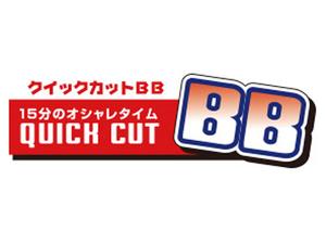 クイックカットBB MEGAドン・キホーテ草加店