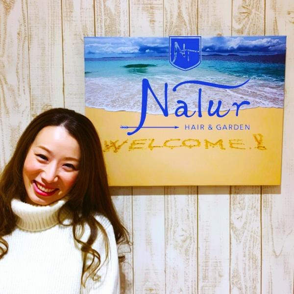 NaTur HAIR&GARDENの店舗画像9