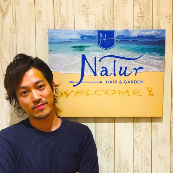 NaTur HAIR&GARDENの店舗画像7