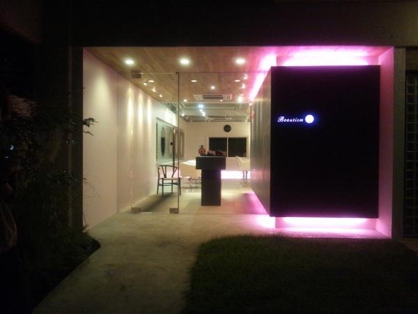 美容室ビューティズムの店舗画像5