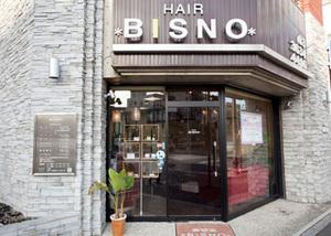 ヘアービスノ住吉店の店舗画像5