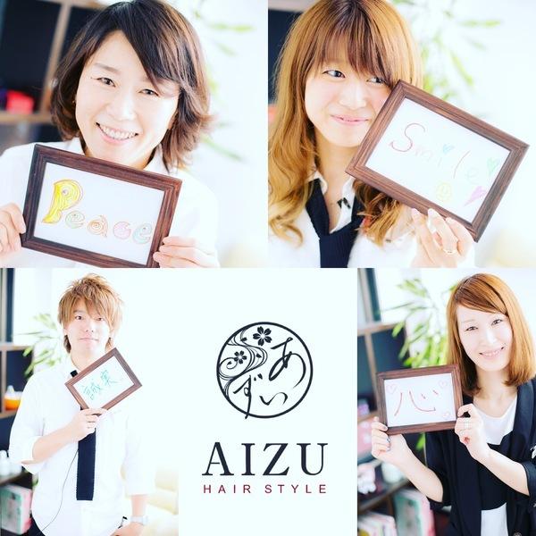 AIZU 渋沢の店舗画像0