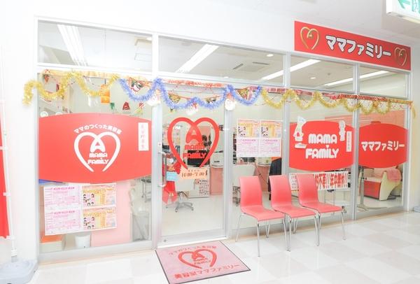 美容室ママファミリー 豊見城ウィングシティ店の店舗画像0