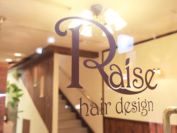 Raise hair design の店舗画像4
