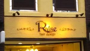 Raise hair design の店舗画像3