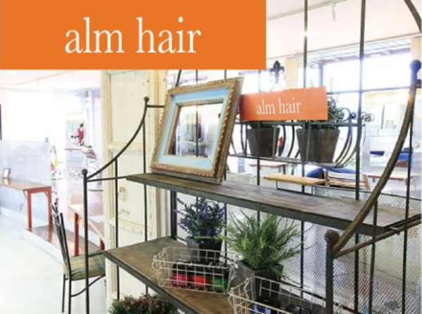 alm hair アルムヘアーの店舗画像5