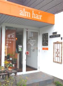alm hair アルムヘアーの店舗画像3