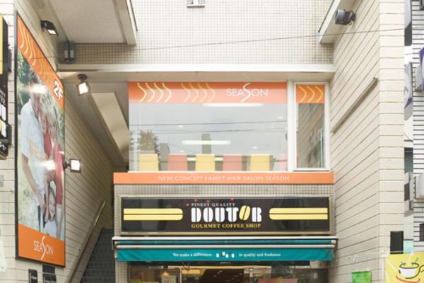 ヘアサロンシーズン経堂店の店舗画像1