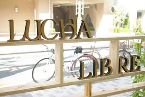 美容室 Lucha Libreの店舗画像1