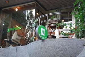 nauur(ナウール)の店舗画像8