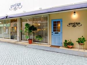 グランアージュ北千住の店舗画像0