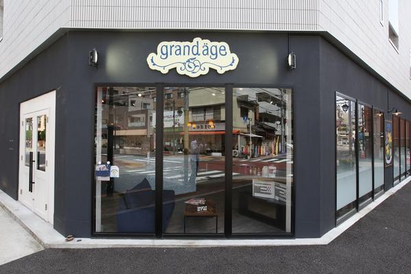 グランアージュ 小岩の店舗画像0