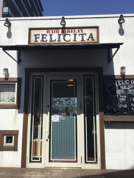 美容室フェリチタの店舗画像0