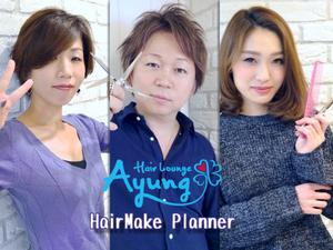 Hair Lounge Ayung  (ヘアラウンジ アユン)の店舗画像2