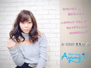 Hair Lounge Ayung  (ヘアラウンジ アユン)の店舗画像0