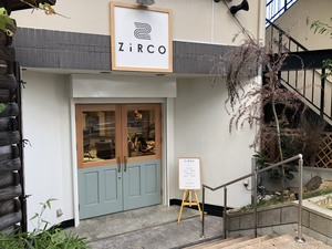 ZiRCO (ジルコ)の店舗画像2