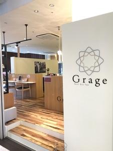 Grage グラジェの店舗画像4
