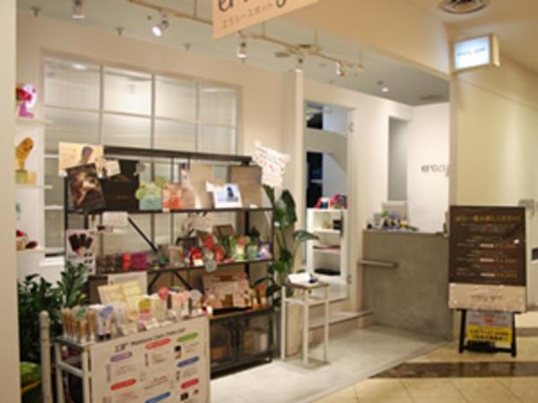ヘッドスパ&ヘアカラー専門店 エラシースポットの店舗画像1