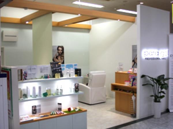 パラジェル ゆめタウン中津店の店舗画像1
