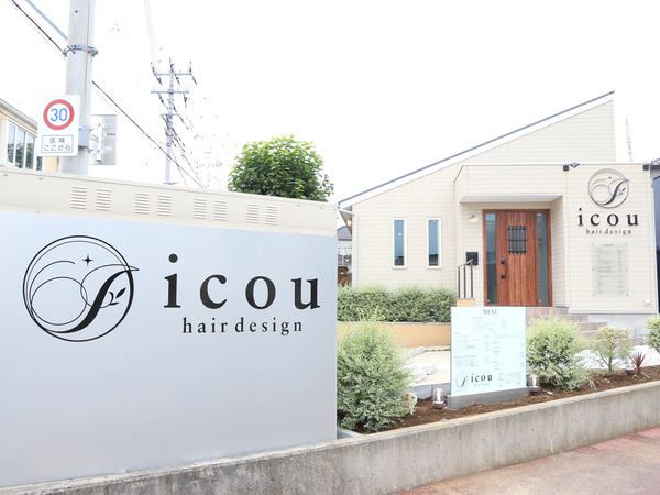 icou hair design 〜イコウヘアデザイン〜の店舗画像9