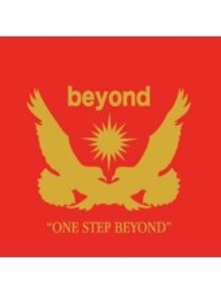 beyondの店舗画像1