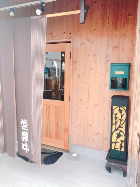 一髪一会 〜さくら〜の店舗画像2