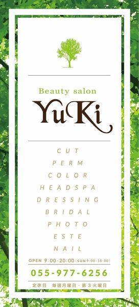 Beauty Salon Yukiの店舗画像0