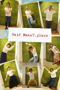 Hair Make T.placeの店舗画像4
