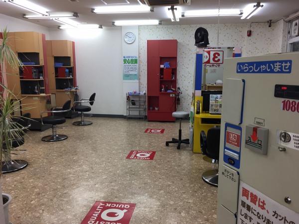サンキューカット 横山台店の店舗画像0