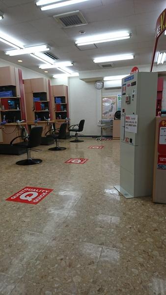 サンキューカット 千代田店の店舗画像0