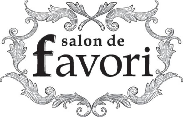 salon de favoriの店舗画像0