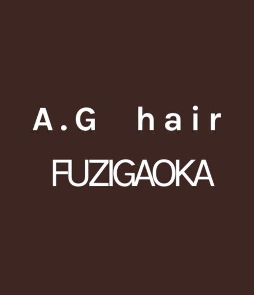 A.G hair FUZIGAOKAの店舗画像0