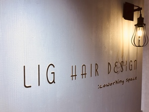 LIG hair designの店舗画像0