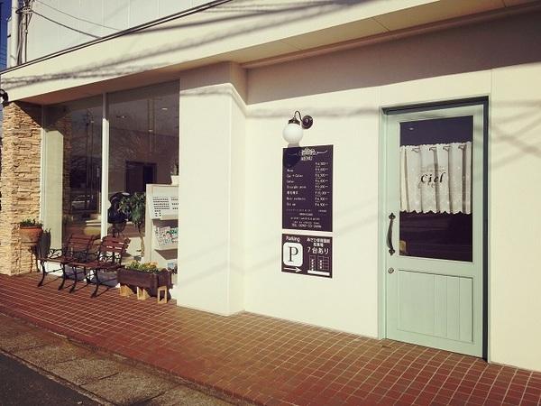 Ciel  美容室シエルの店舗画像6