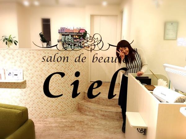 Ciel  美容室シエルの店舗画像4