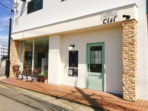 Ciel  美容室シエルの店舗画像1