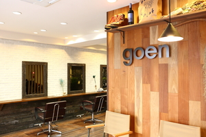 goen hair loungeの店舗画像2