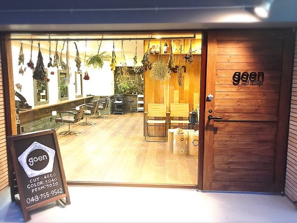 goen hair loungeの店舗画像0