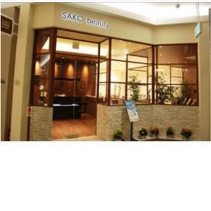SAKO beautyの店舗画像0