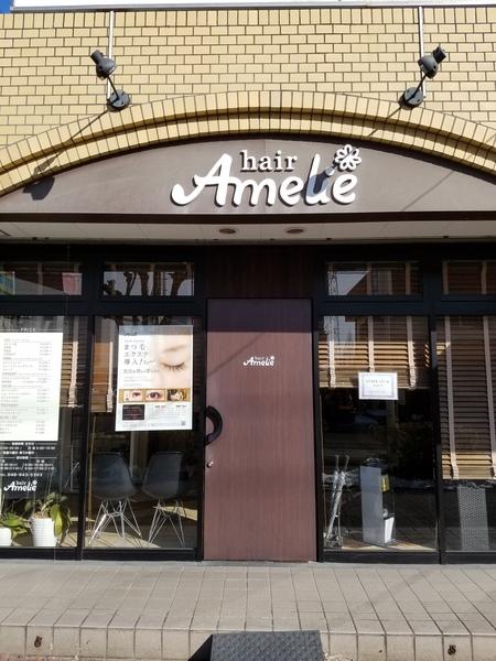 hairAmelieの店舗画像1