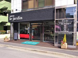 le jardin  ルジャルダン葛西店の店舗画像9