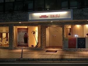 自然派美容室HairTherapyEBISUの店舗画像0