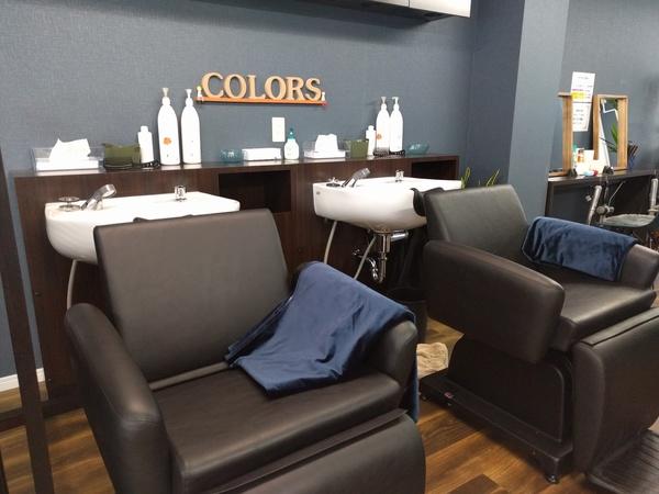 ヘアカラー専門店 COLORSの店舗画像2