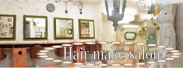 HAIR MAKE SALON Gallisの店舗画像0