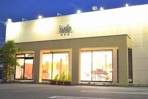 ボブインターナショナルの店舗画像3