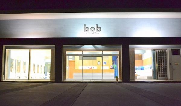 ボブインターナショナルの店舗画像2