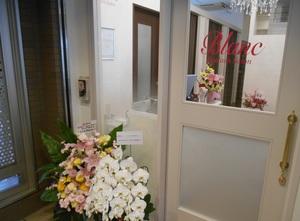 Eyelash Salon Blanc JR六甲道店の店舗画像9