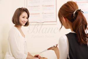 Eyelash Salon Blanc JR六甲道店の店舗画像7